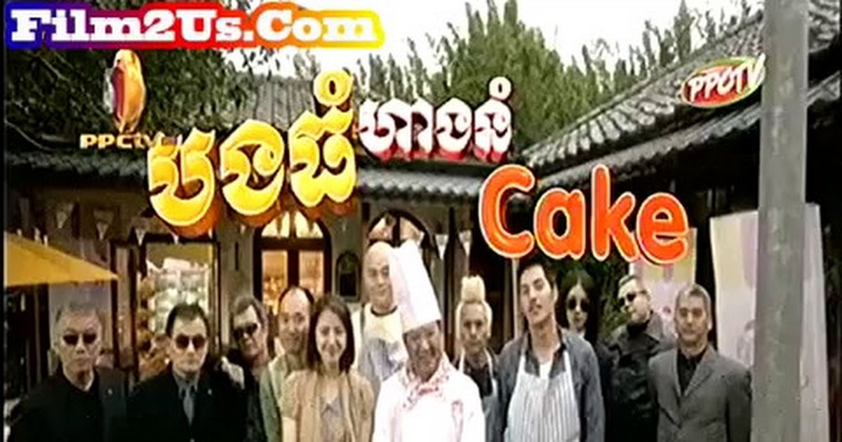Khmer Chinese Series - Bong Thom Hang Num Cake 44 END]