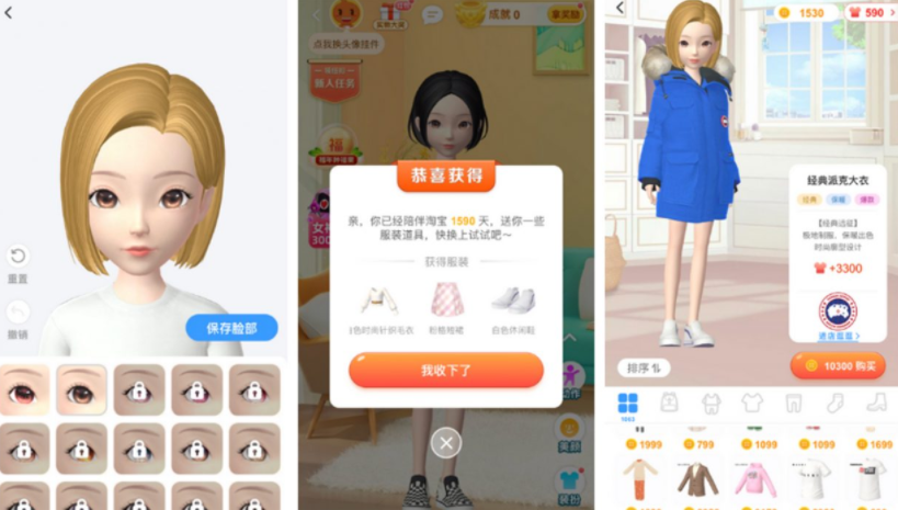 Tmall launched an avatar game on their app where users can customize their 3D characters