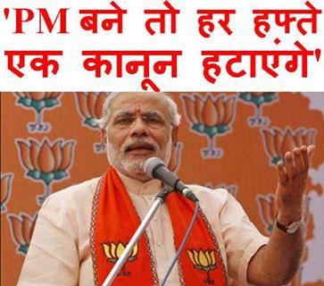 नरेंद्र मोदी ने कहा है कि देश में कानून बहुत ज्यादा हैं और ऐसा लगता है कि सरकार व्यापारियों को चोर समझती है। पढ़ें पूरी खबर और कॉमेंट के जरिए दें अपनी राय...    खबर: http://navbharattimes.indiatimes.com/india/national-india/narendra-modi-advocates-online-trade-criticises-congress/articleshow/31114624.cms