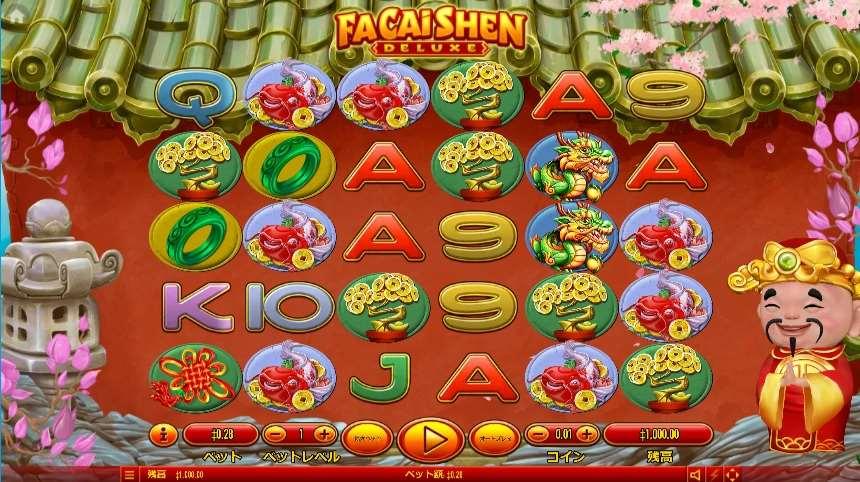 Fa Cai Shen Deluxe online casino slot