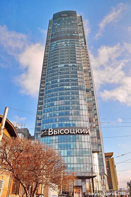 Vysotsky Tower Ekaterinburg