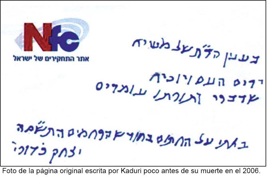 Kaduri manuscrito