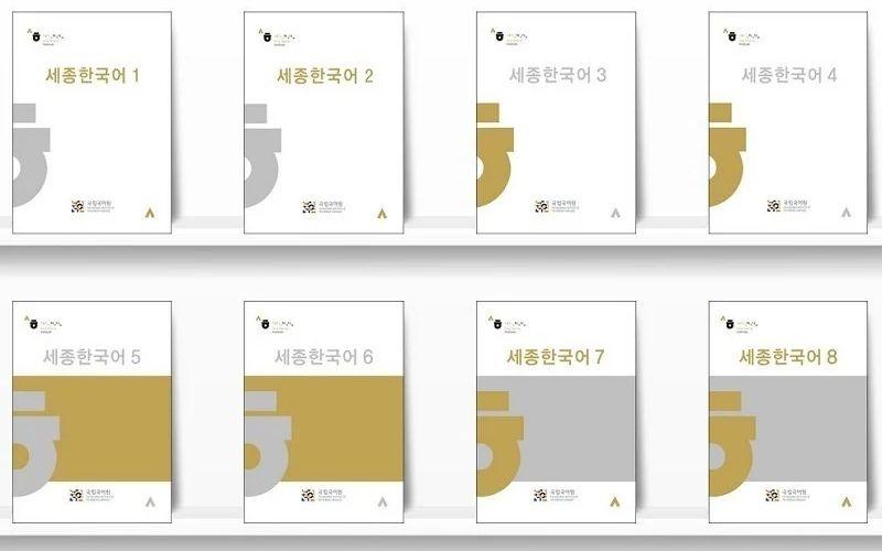 Giáo trình Sejong