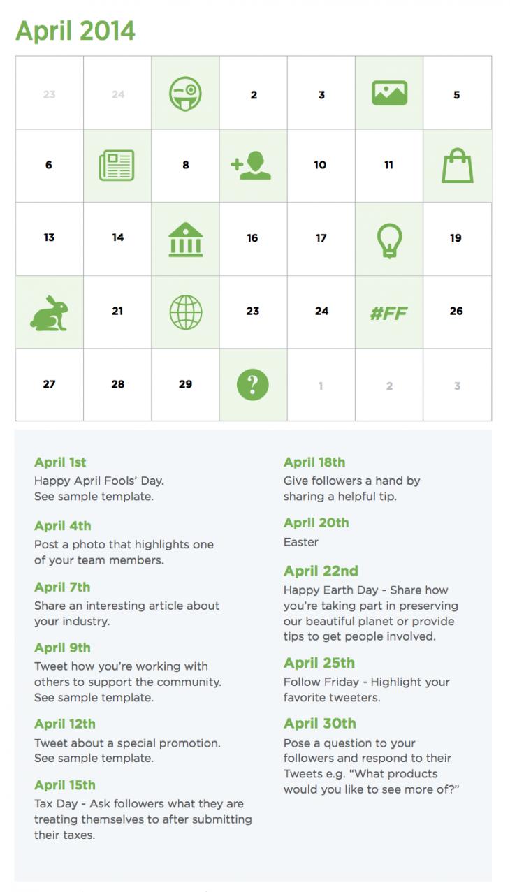 Календарь с контент-планом
