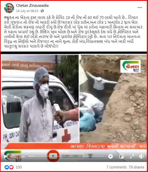 screenshot-www.facebook.com-2020.07.22-21_51_36.png