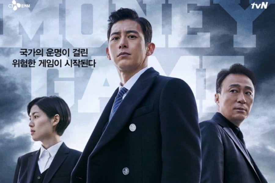 drama korea bisnis berjudul money game