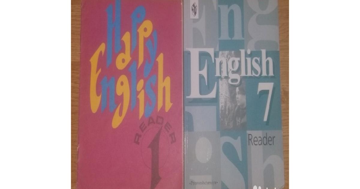 гдз английский язык за два года рогова рожкова гдз