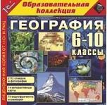 http://images.slobber.ru/catalogImages/2/esgznyeo.m21.jpg