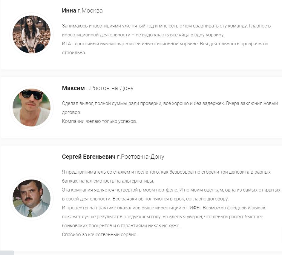 Обзор инвестиционной платформы ITA Lab: тарифные планы и отзывы вкладчиков
