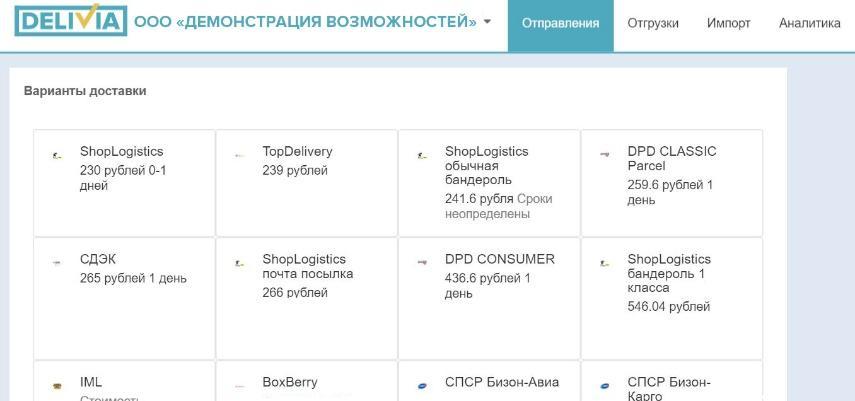 C:UsersТатьянаDesktopDeliviaКалькуляция.JPG