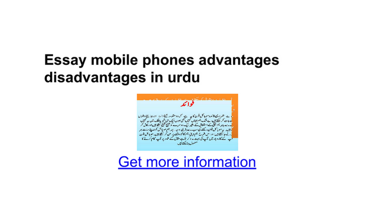 essay mobile phones advantages disadvantages in urdu google docs