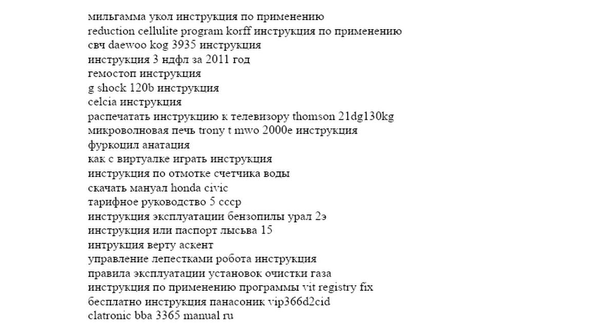лысьва 15 паспорт