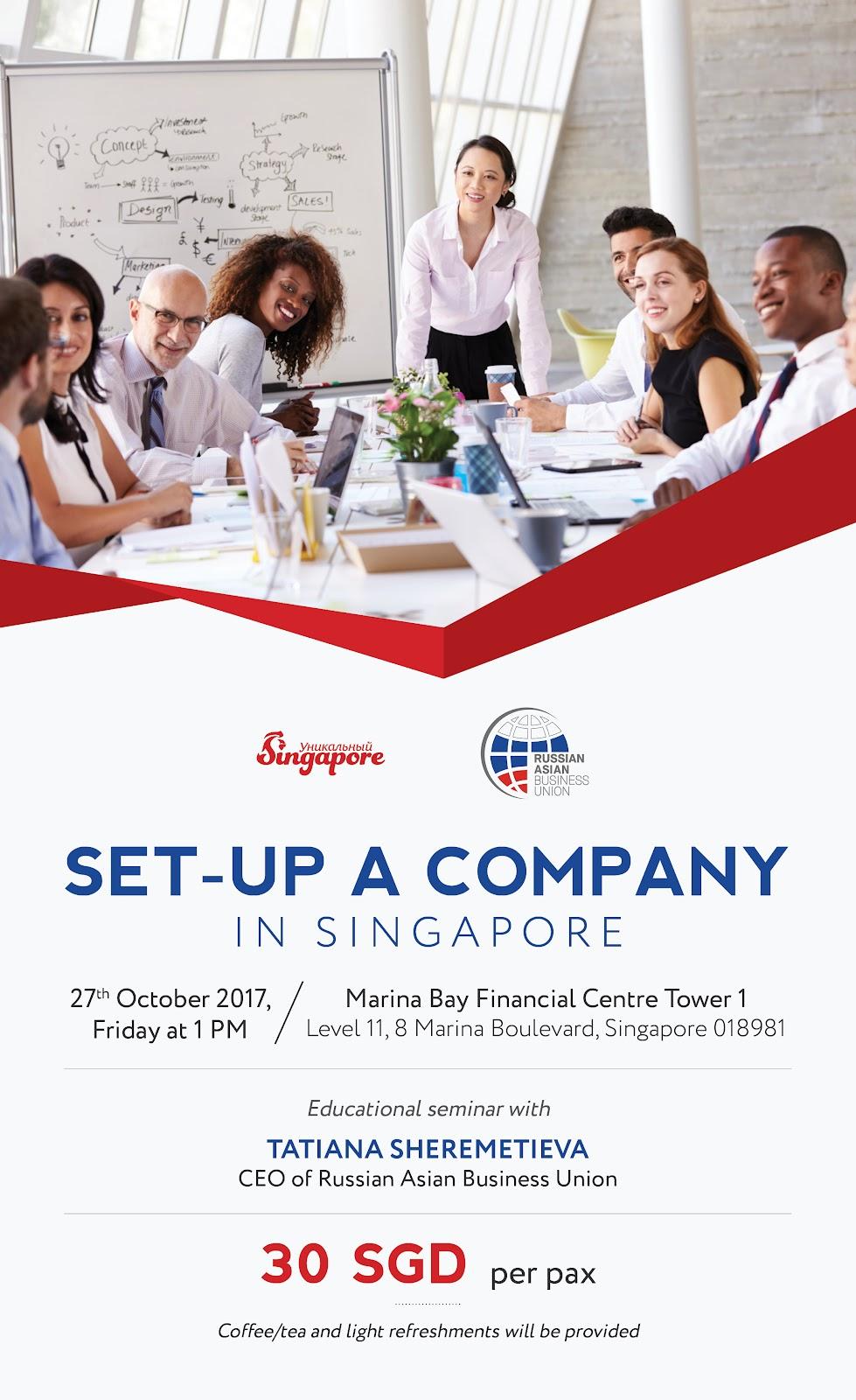 Set-Up A Company seminar invitation.jpg
