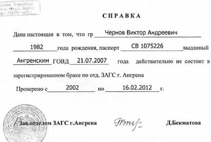 Справка о начислении пенсии где можно получить минимальная пенсия в москве 2021