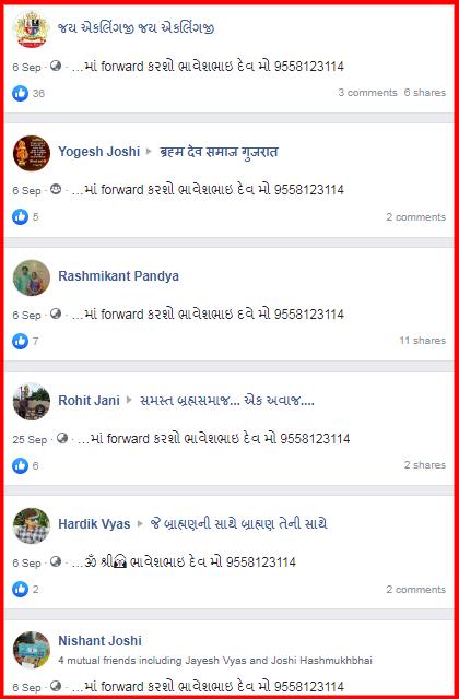 screenshot-www.facebook.com-2019.09.30-19_53_45.png