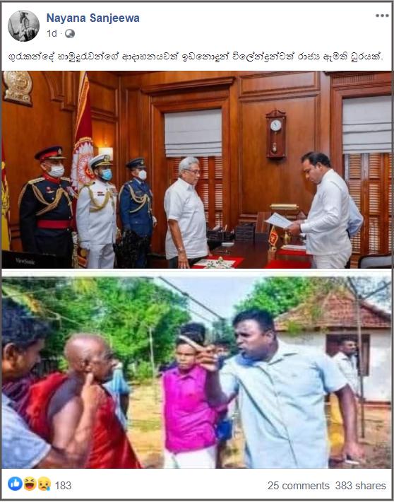 C:\Users\Prabuddha Athukorala\AppData\Local\Microsoft\Windows\INetCache\Content.Word\screenshot-www.facebook.com-2020.10.08-06_31_11.png