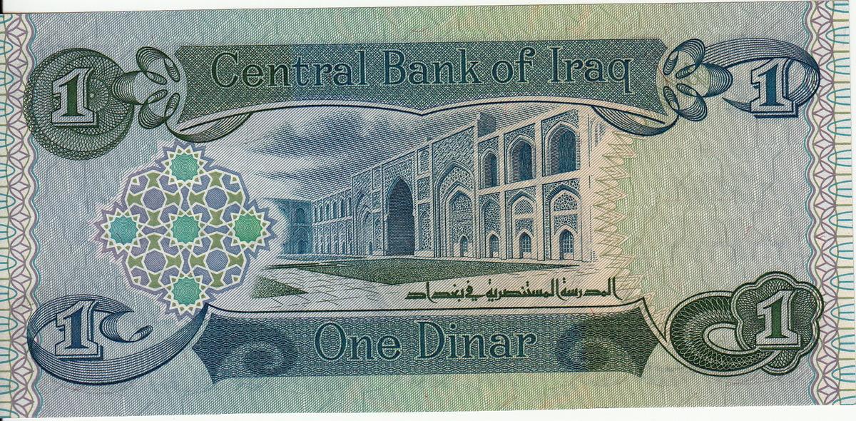 دينار واحد عام 1979 العراق القطعة النقدية افضل موقع لبيع العملات القديمة