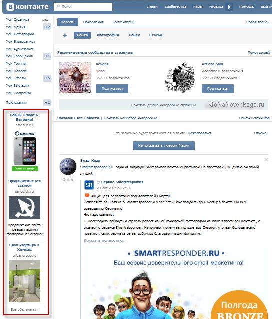 http://ktonanovenkogo.ru/image/25-10-201415-01-08.png