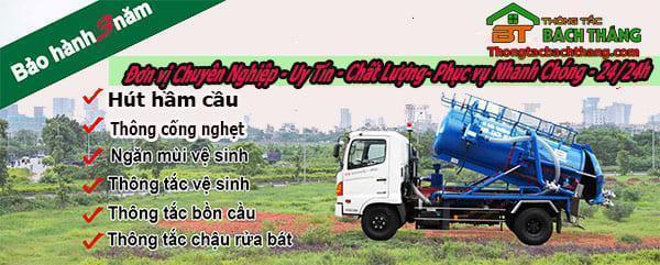 Hút bể phốt tại huyện Bình Chánh giá rẻ, chuyên nghiệp