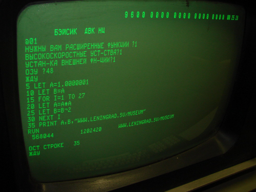 Highlights of picking up programming in the post-Soviet space