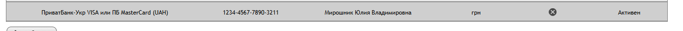 грн.png