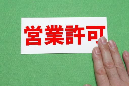 文字の書かれた紙  低い精度で自動的に生成された説明