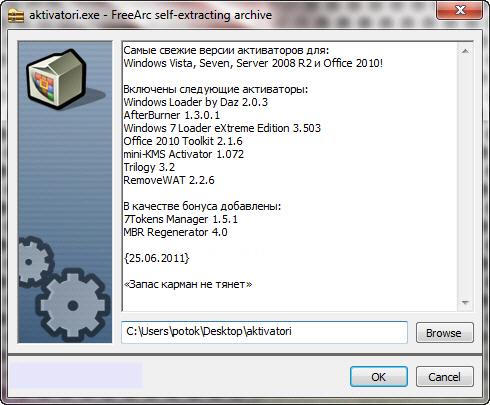 WINDOWS XP TÉLÉCHARGER ANTIWPA SP3 FOR