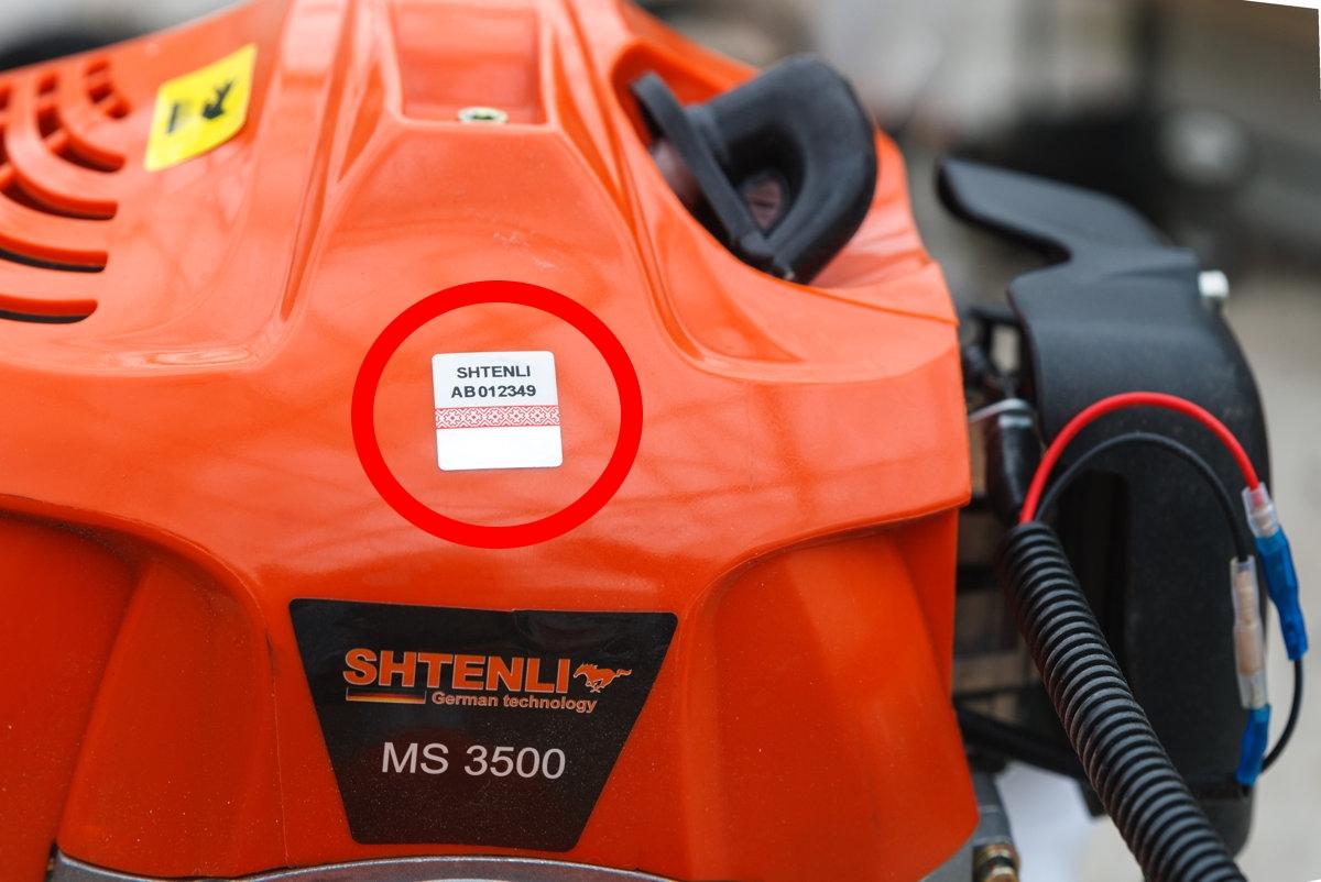 Отзывы Триммер Shtenli Demon Black Pro 2500 | Триммеры Shtenli | Подробные характеристики
