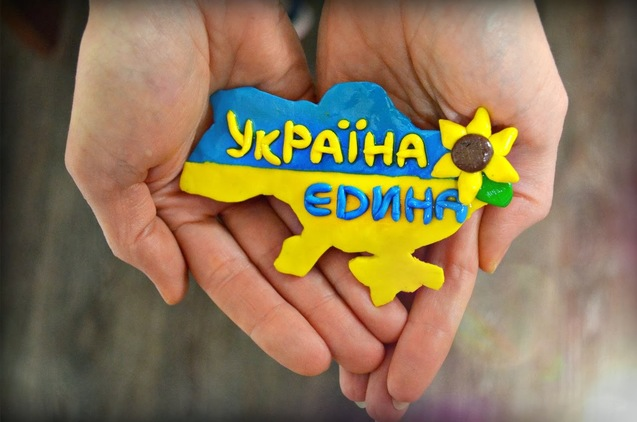 Україна єдина фото