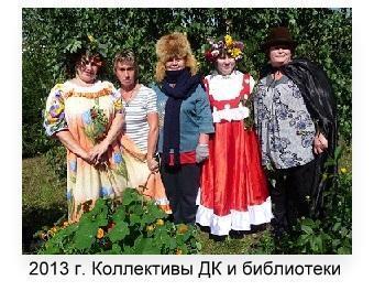 C:\Users\Юля\Pictures\Светлолобово\37.jpg
