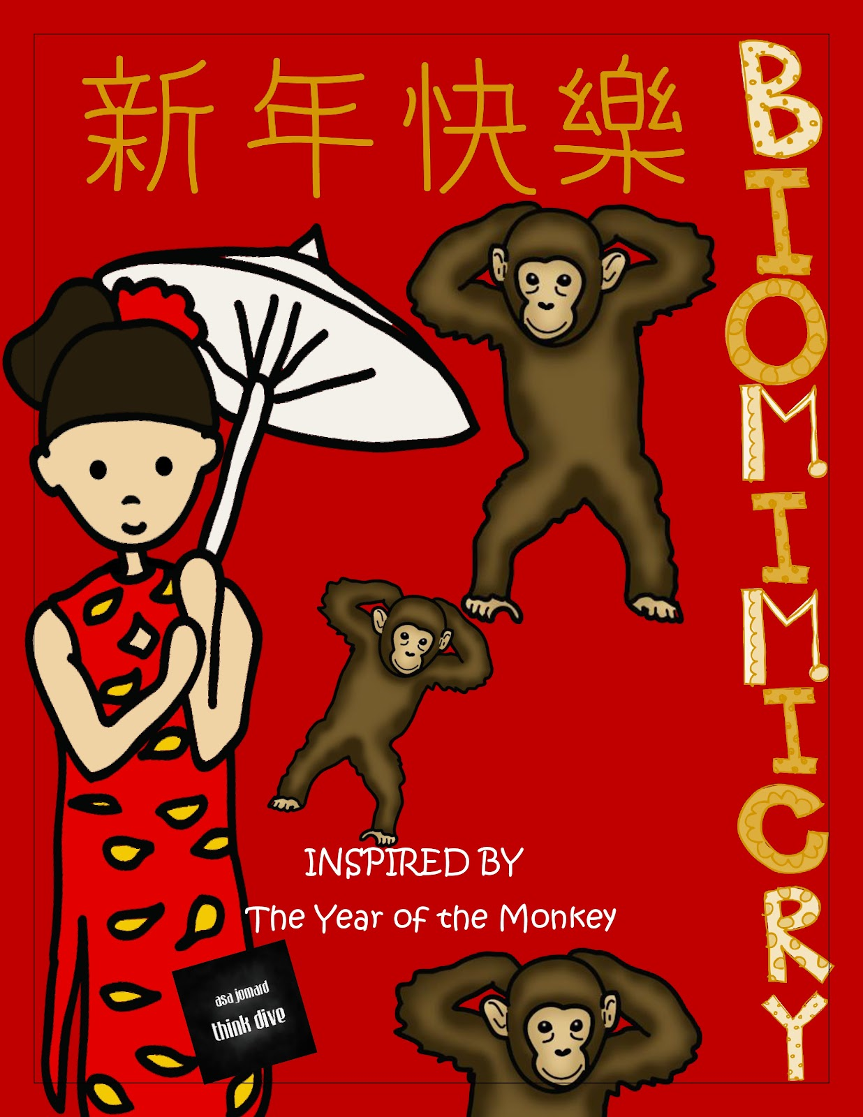 TpT Chinese new Year Bio cover-page-0.jpg