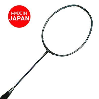 Yonex Voltric Z Power II Professional Best Badminton Rackets