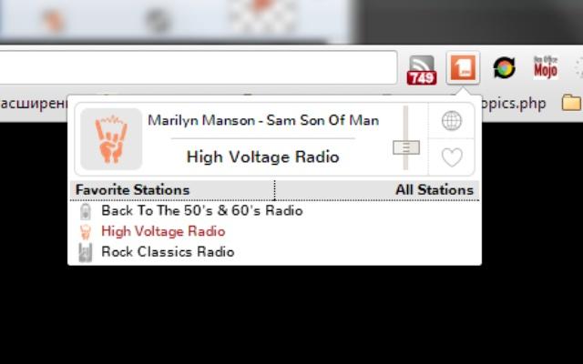 1.FM Radio chrome extension