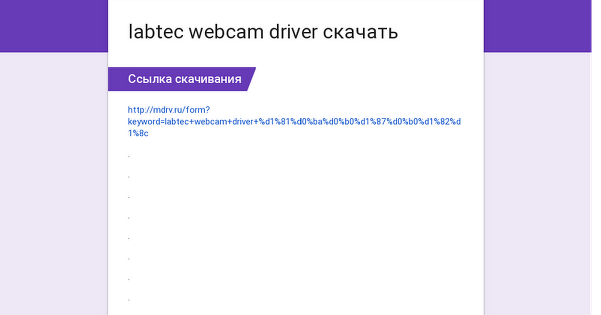 webcam drivers for windows 8 free download