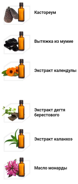 крем экзодермин