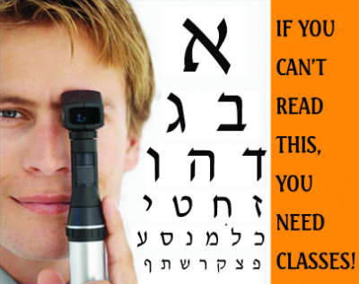 hebrewClasses_w400.jpg