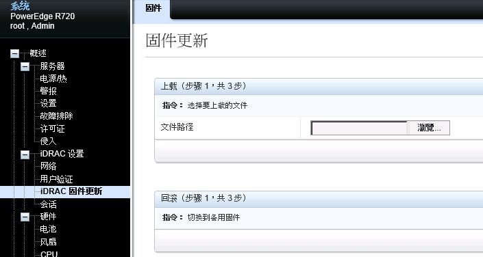 2014-07-16 14:06:16 的螢幕擷圖.png