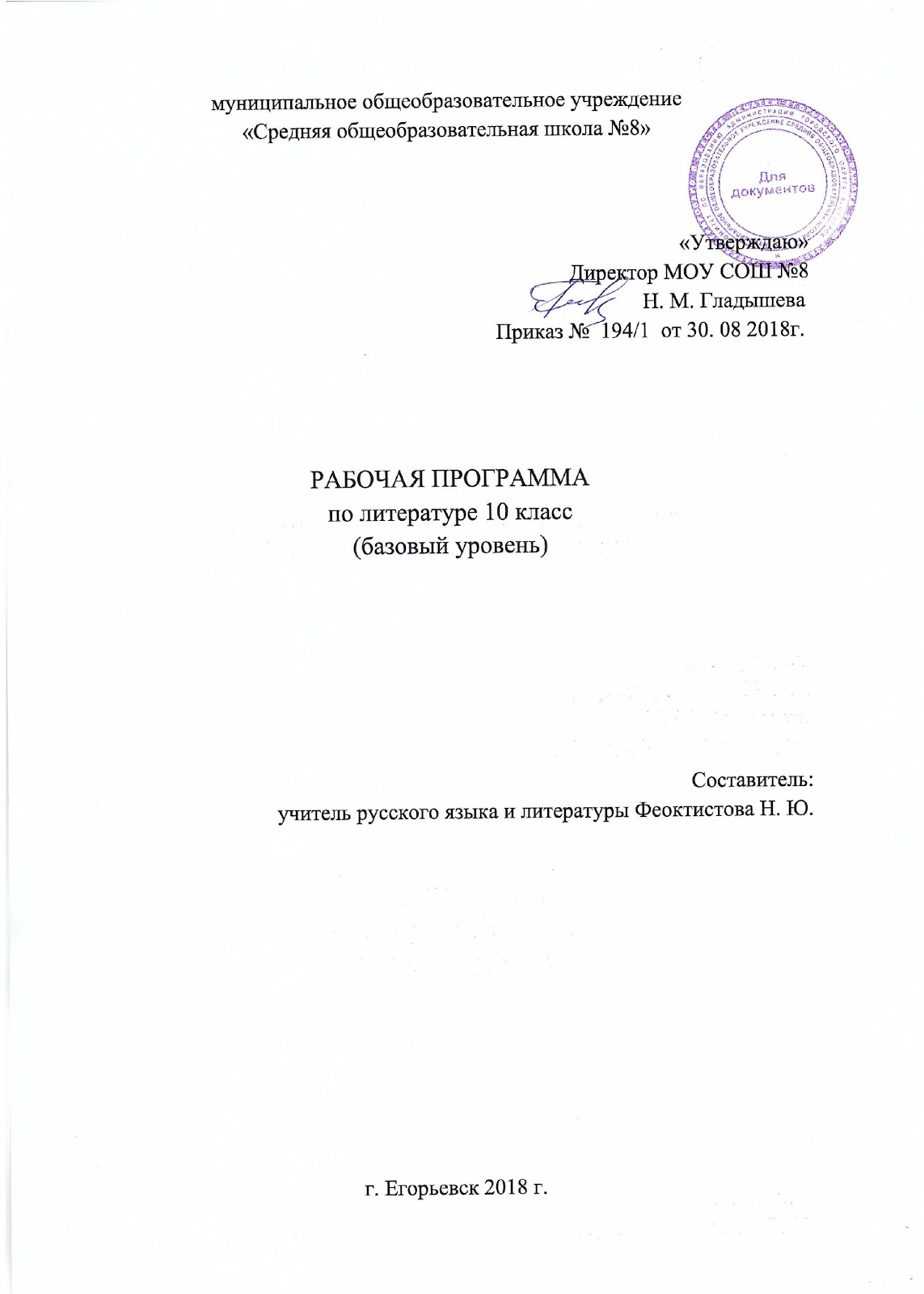 C:\Documents and Settings\Администратор\Рабочий стол\154455-4.jpg