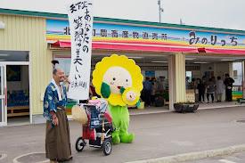 渡辺好博さん(33歳)