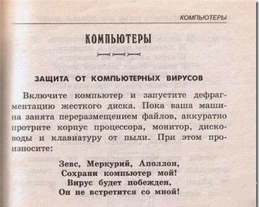 narodnie_soveti