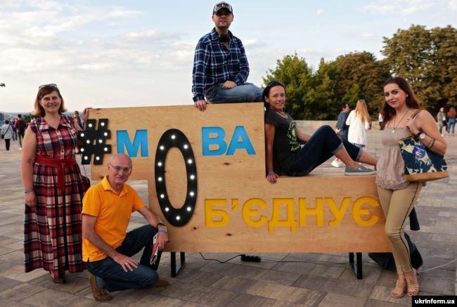 Під час всеукраїнської акції «Мова об'єднує» з нагоди початку дії закону про державну мову. Київ, 16 липня 2019 року