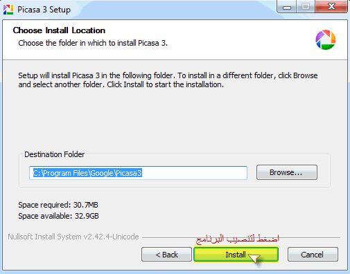 طريقة موقعك جوجل درايف بواسطة Ij1QsI3lxkI9f7h-IV2U