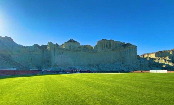 Gwadar Cricket Stadium