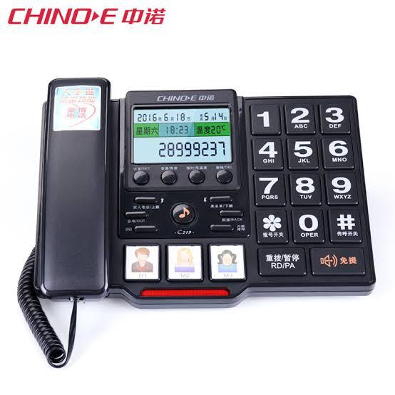 3. Zioxx โทรศัพท์บ้าน รุ่น W568