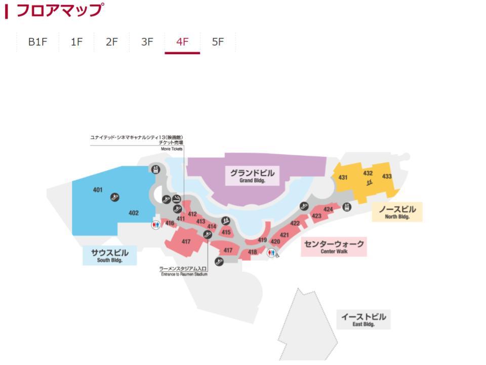 O026.【キャナルシティ博多】4Fフロアガイド170423版.jpg