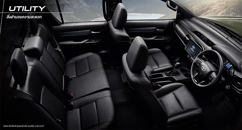 ดีไซน์ภายในรถยนต์ : Toyota Hilux Revo Rocco