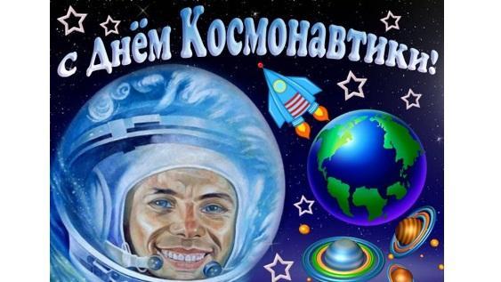 http://musey-kosmos.moy.su/kosmonavt.jpg