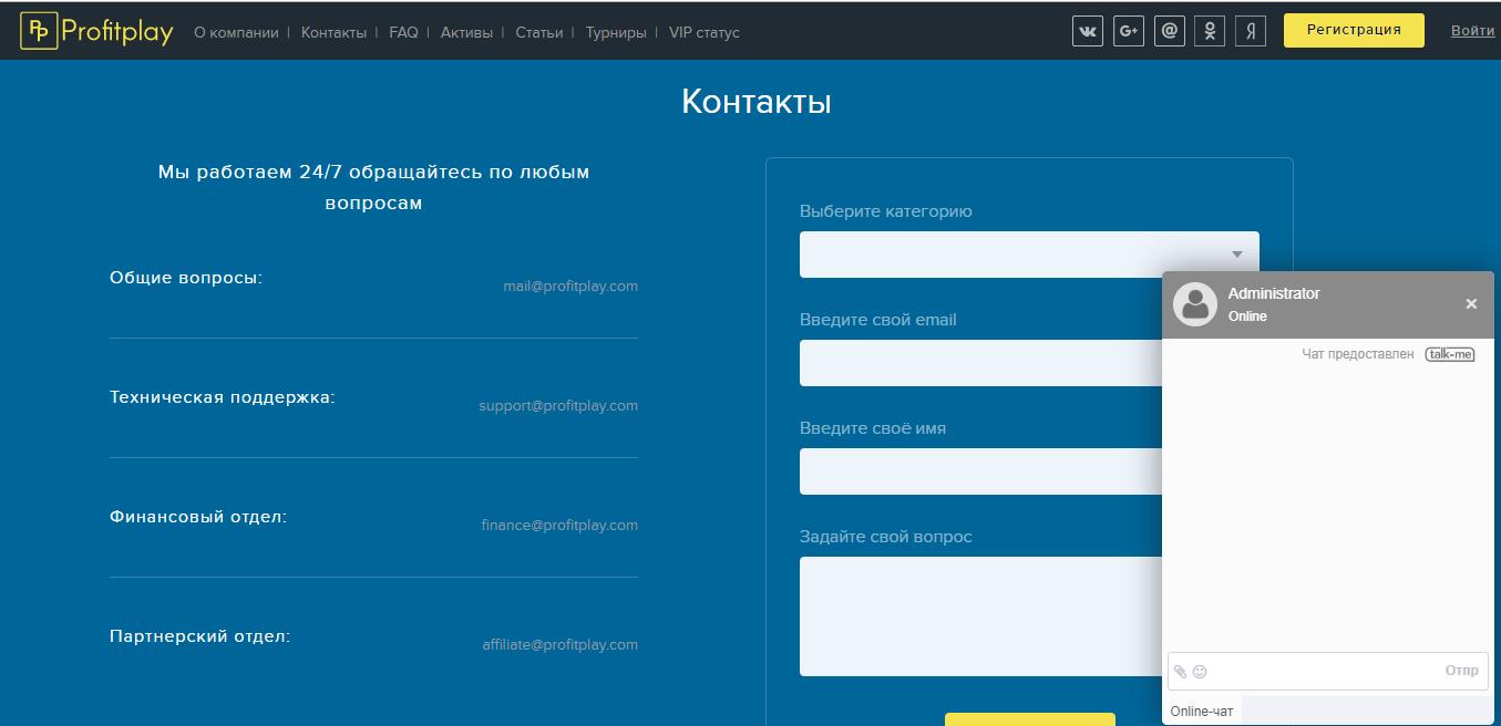 Обзор ProfitPlay: отзывы клиентов о брокере