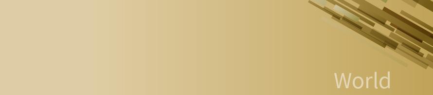 玉山銀行,玉山銀行信用卡,玉山銀行卡,玉山銀行卡資格,玉山銀行卡等級,玉山銀行卡優惠,玉山銀行卡好用嗎,玉山銀行卡難用,玉山銀行卡年費,玉山銀行白金卡2021,玉山銀行白金卡年費,玉山銀行白金卡免年費,玉山銀行白金卡申請資格,玉山銀行白金卡優惠,玉山銀行白金卡資格,玉山銀行玉山世界卡,玉山銀行玉山世界卡年收入,玉山銀行玉山世界卡優惠,玉山銀行玉山世界卡年費,玉山銀行玉山世界卡申請資格,玉山銀行玉山世界卡資格,玉山銀行玉山世界卡邀請