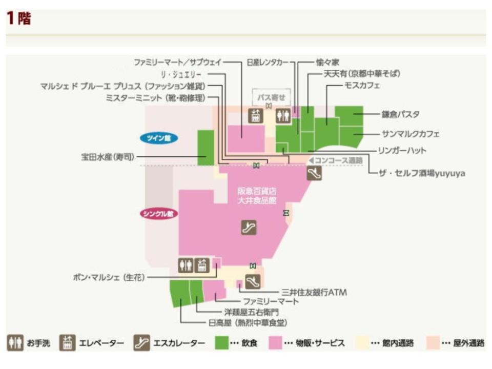 B064.【阪急大井町ガーデン】1Fフロアガイド171115版.jpg